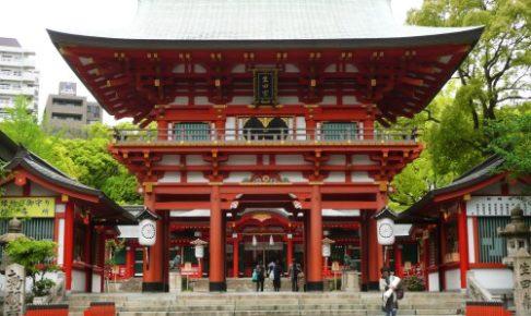 生田神社の正面から見た門