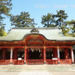 長田神社の本殿