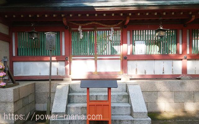 長田神社の天照皇大御神社