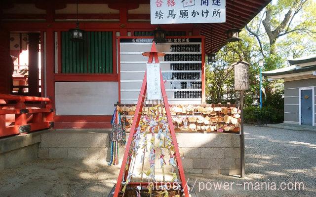長田神社の絵馬かけ