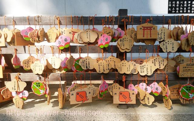 長田神社のたくさんの絵馬
