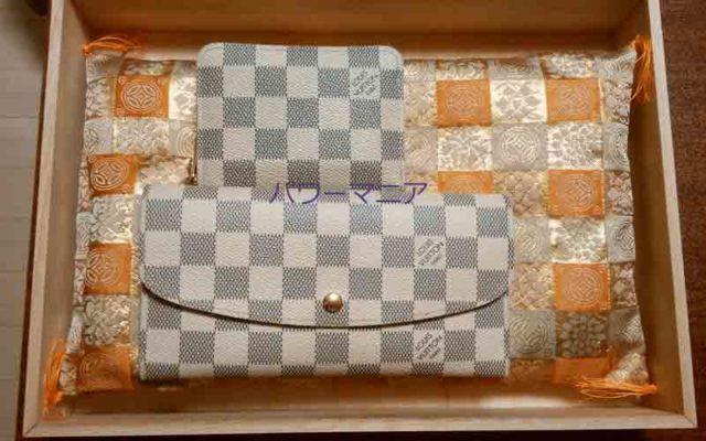 2つめの財布を布団の向こう側に乗せる