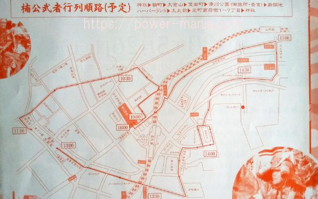 楠公武者行列の順路予定図