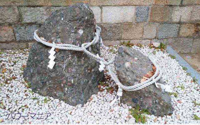 湊川神社の親子さざれ石