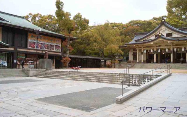湊川神社の境内西側の社務所