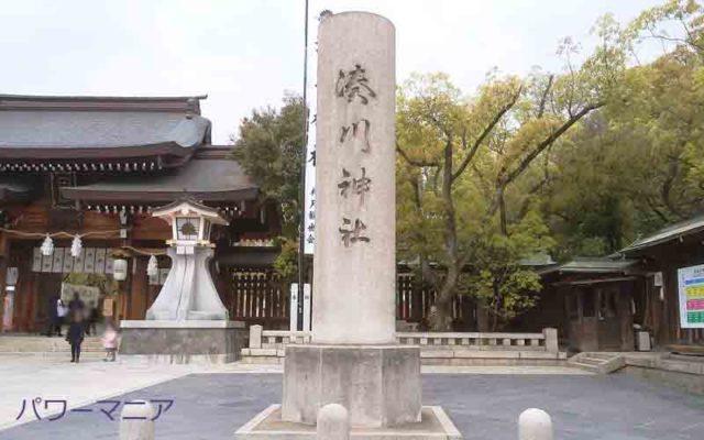 湊川神社・入口の石碑
