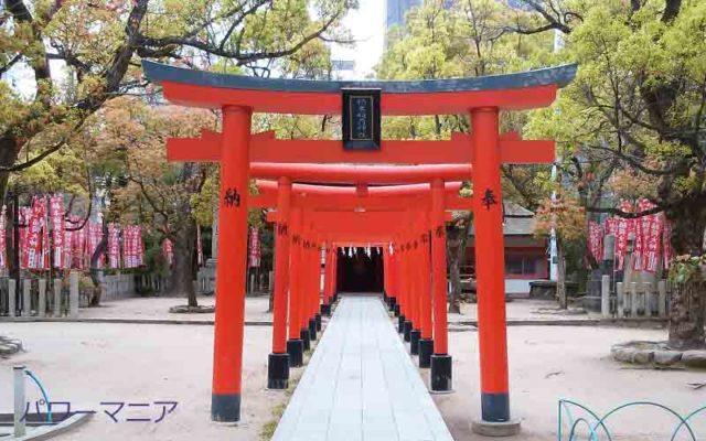 湊川神社の楠本稲荷神社