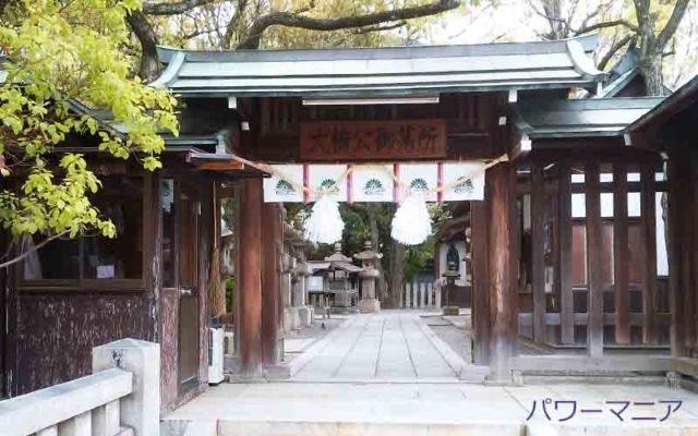 湊川神社にある大楠公墓所の門