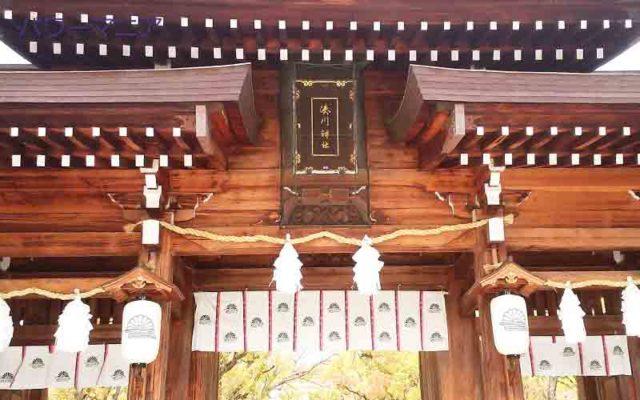 湊川神社の神門