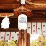 湊川神社の門の提灯