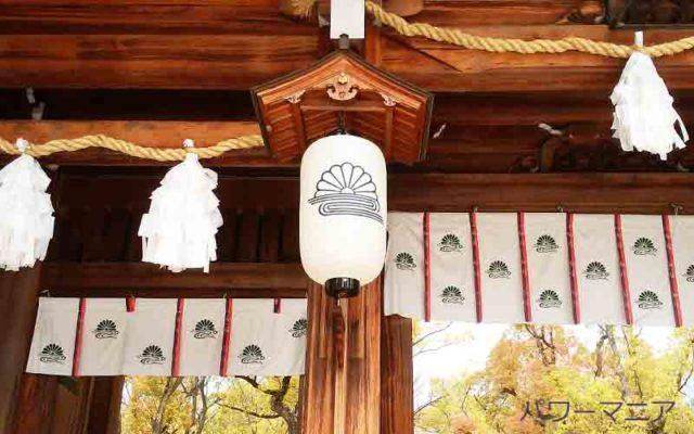 湊川神社の門に掲げられた提灯