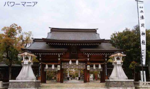 湊川神社・正門