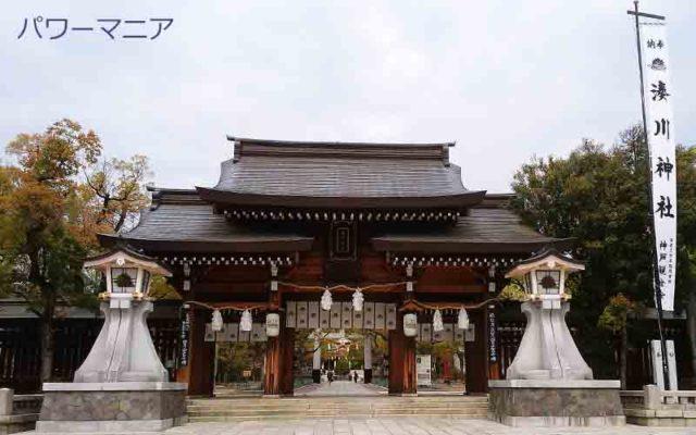 湊川神社の正門