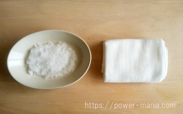 天然塩とガーゼ