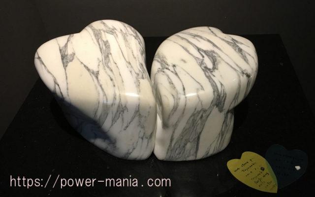 Lasting Love Stone
