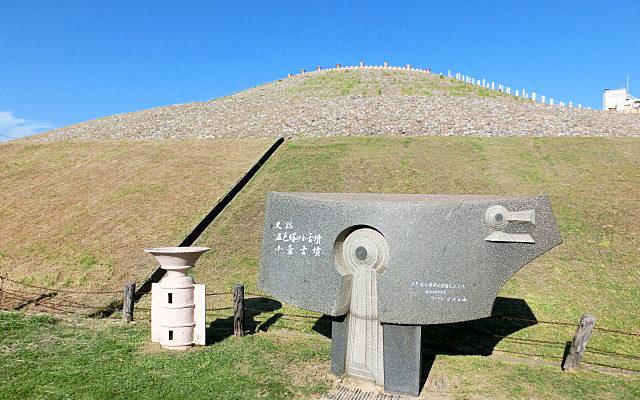 五色塚古墳の前の石碑