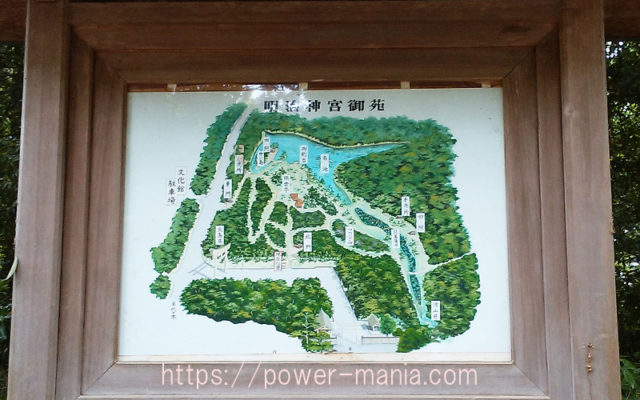 明治神宮の御苑案内図