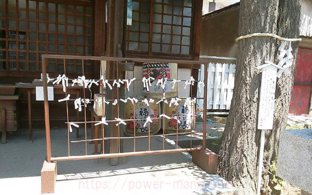 柳原天神社の拝殿右にある結び処