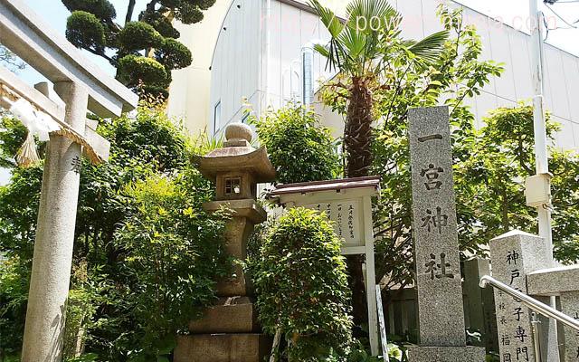 一宮神社の入り口