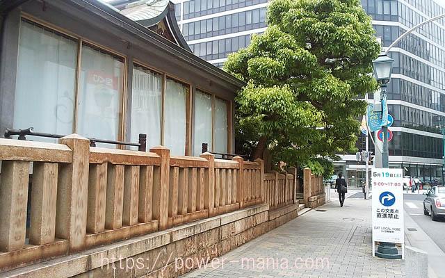 三宮神社へのアクセス・三ノ宮神社の横