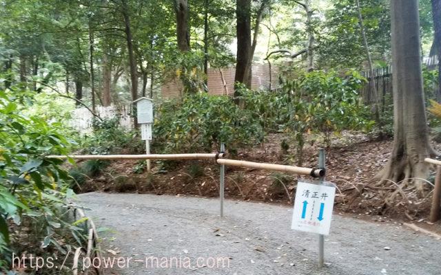 明治神宮の清正の井戸・通路にある案内