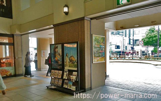 三宮神社へのアクセス・元町駅から出発