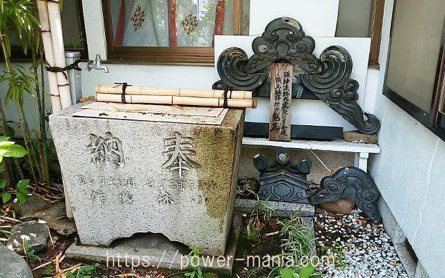 一宮神社の昔の屋根