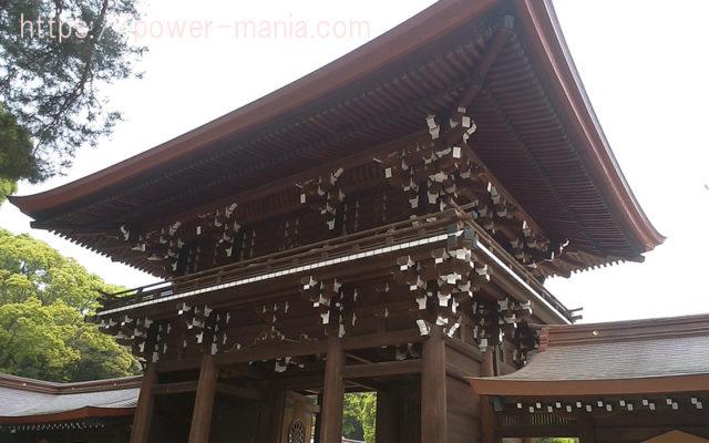 明治神宮の迫力ある神門
