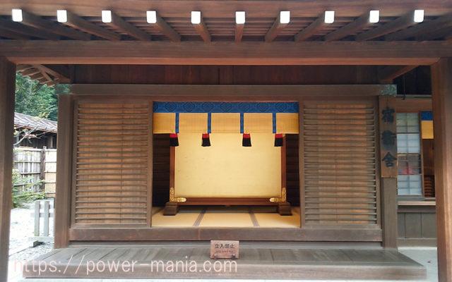 明治神宮の宿衛舎