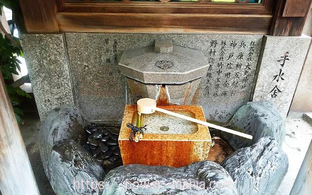三宮神社の手水舎のアップ