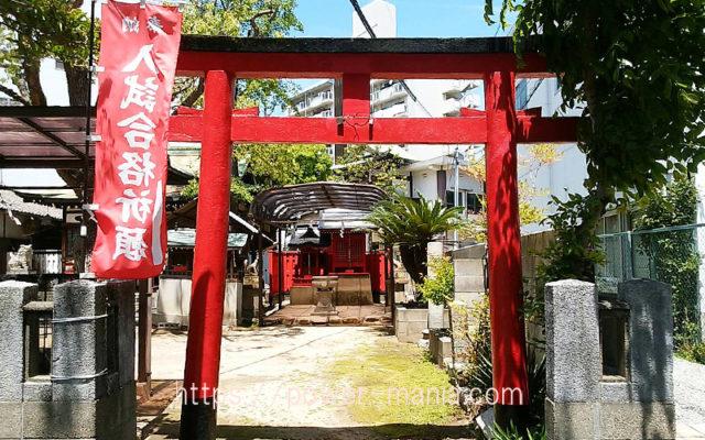 柳原天神社の境内にある稲荷神社の鳥居