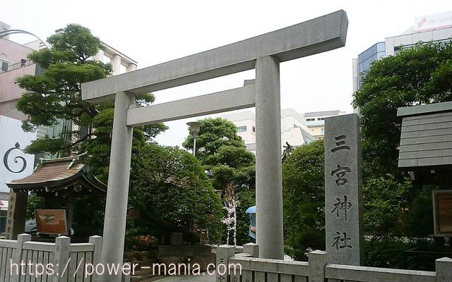 三宮神社の鳥居・左斜めから