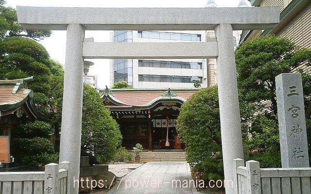 三ノ宮神社の鳥居