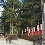 日光東照宮の入り口