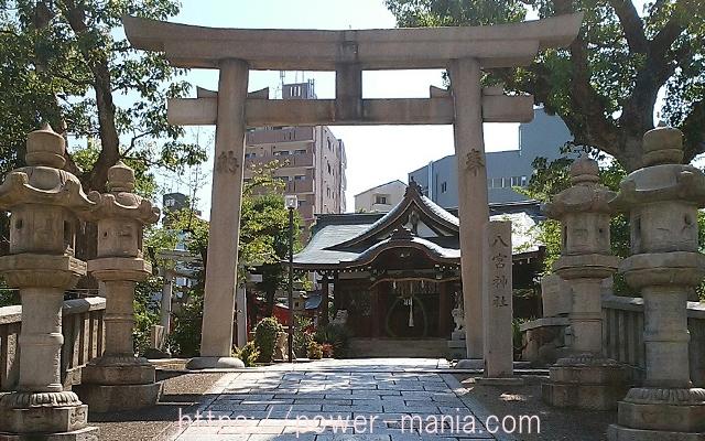 八宮神社の鳥居