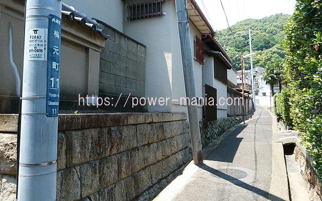 五宮神社へのアクセス・お寺の近くの細い道