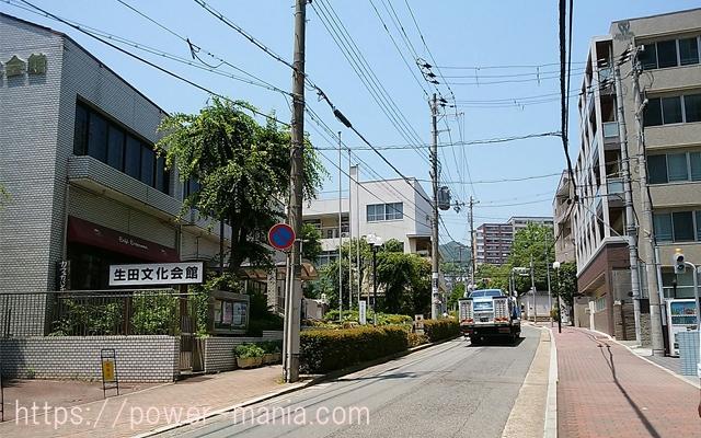 五宮神社へのアクセス・生田文化会館の前