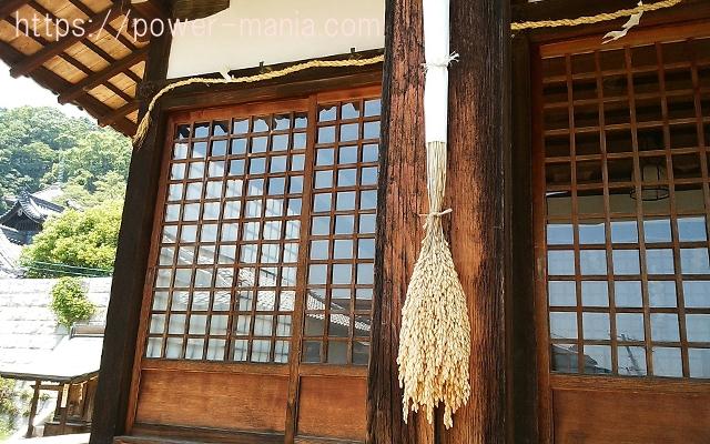 五宮神社の本殿前の稲穂