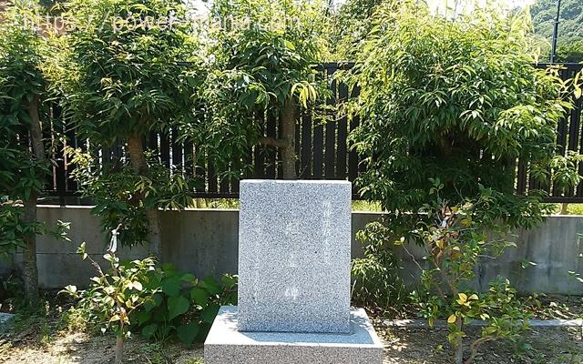 五宮神社の阪神大震災の慰霊碑