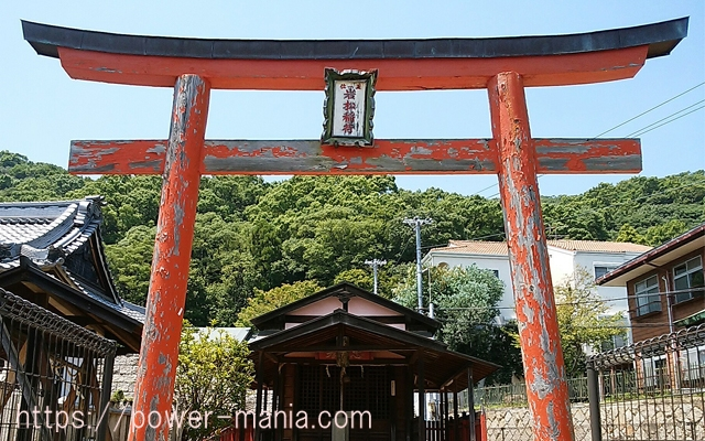 五宮神社の岩松稲荷