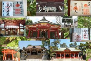 神戸の有名神社の本殿や御朱印などのコラージュ
