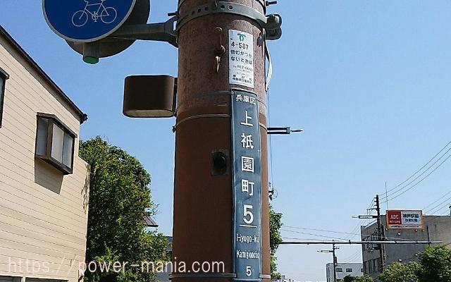 祇園神社から八宮神社へのアクセス・上祇園町