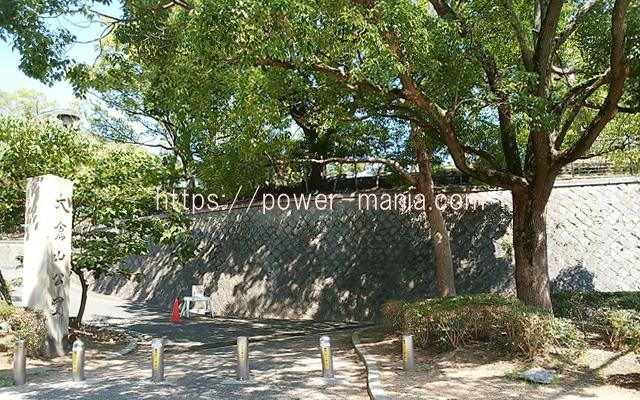 祇園神社から八宮神社へのアクセス・大倉山公園の入り口