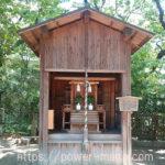松の尾神社