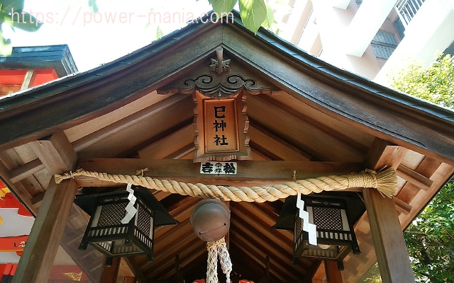 四宮神社の巳神社