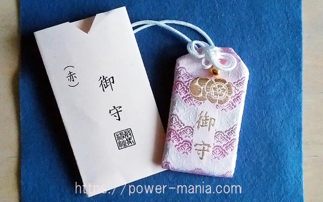 敏馬神社のお守り
