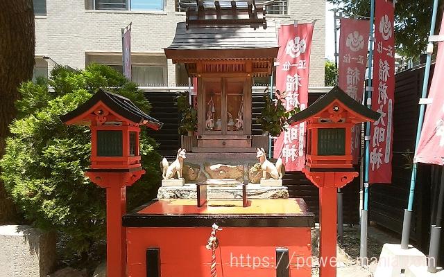 四宮神社のお稲荷さん