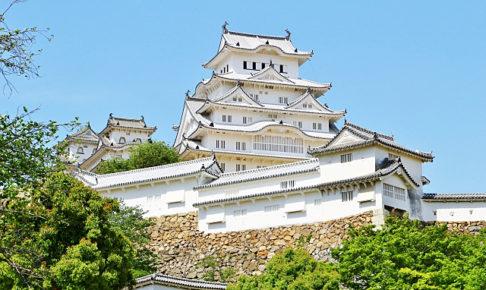 白鷺城とも呼ばれる姫路城