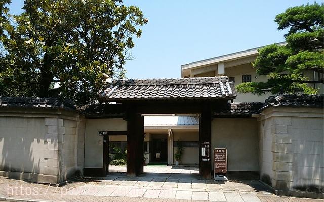 五宮神社へのアクセス・相楽園の前