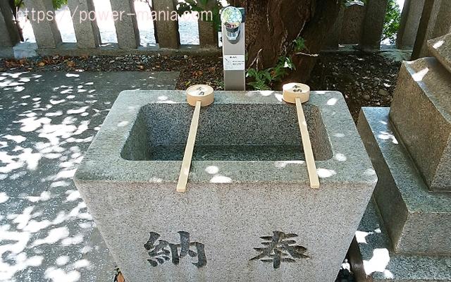 四宮神社の2つめの手水舎